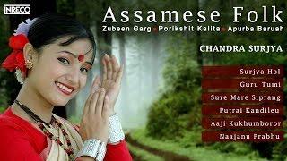 Evergreen Assamese Folk Songs | Bihu Dance and Songs | Zubeen Garg | Chandra Surjya