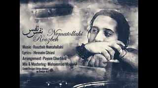 Roozbeh Nematollahi – Nafas Nafas