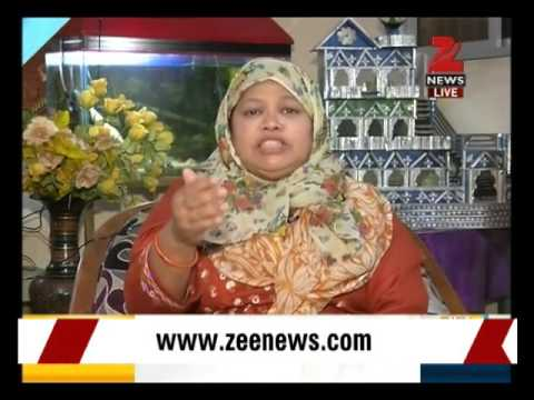 Panel discussion over rights of Muslim women Part II