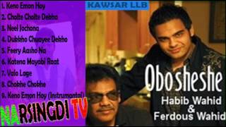 Obosheshe - Habib and Ferdous - Habib Wahid m