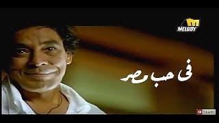 محمد منير - فى حب مصر | كليب | Mohamed Mounir - Fy 7b M9r