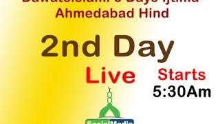 Dawateislami Hind Ijtima 2nd Day Live Streaming