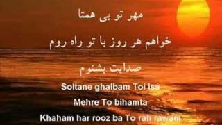 Soltane Ghalbam سلطان قلبم