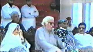 REBER TAY REEK KHAN ABDUL WALI KHAN PRESS BREFING ABOUT 9/11