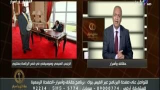 تفاصيل مشاركة السيسي في اجتماع قمة دول حوض النيل