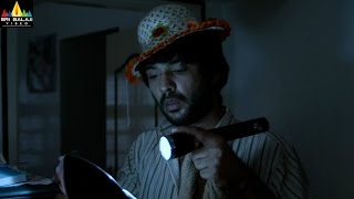 Guntur Talkies | Telugu Latest Movie Scenes | Siddhu Robbery Sudarshan Rao Home | Sri Balaji Video