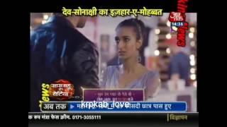 Kuch Rang Pyar Ke Aise Bhi - Devakshi Confession Promo Segment
