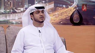 كيف تكون طالب سعيد و ايجابي مع الدكتور مانع النقبي