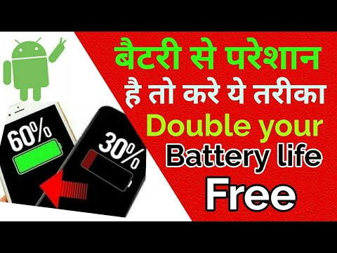 Double Your Phone Battery Life for Free|Tips to Save Battery!!! Best Battery Life