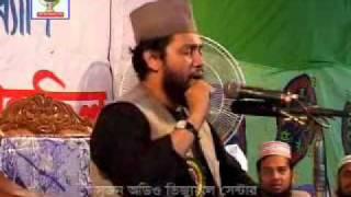 Bangla Quran Tafseer {Shami Streer Adikar} Part-01
