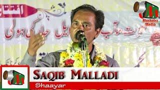Saqib Malladi, Gokak  Mushaira, 11/04/2017, Con. Mohd ASHFAQUE SIDDIQUI, Mushaira Media
