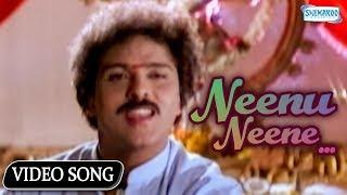 Neenu Neene - Gadibidi Ganda - Ravichandran Top Songs