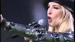 Gisela - Hymno Del Barca (Barcelona song)