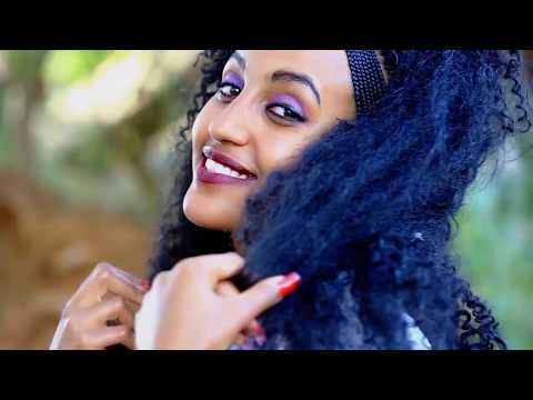 Xxx Mp4 3G Gualiya Gebre ጓል ኣያ ገብረ New Ethiopian Tigrigna Music 2017 Official Video 3gp Sex