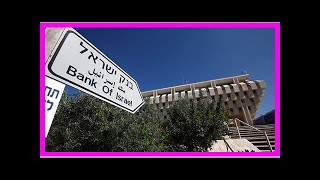 TODAY NEWS - The Central Bank of Israel mulls release of digital currency faster payment
