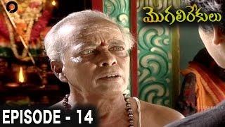 Episode 14 of MogaliRekulu Telugu Daily Serial || Srikanth Entertainments