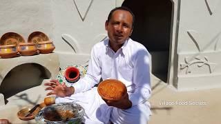 Pyaz Ki Chutney Recipe | Onion Dip Recipe | Grandma
