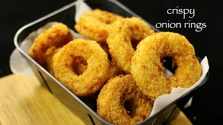 onion rings recipe | cheese stuffed onion rings | how to make onion rings