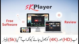 5KPlayer Free Download - Play | Stream | Download | Radio |AirPlay | 5K Player