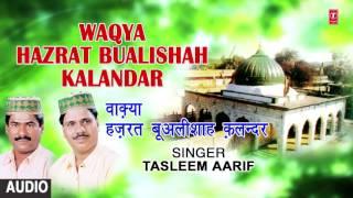 ►{वाक़्या : बूअलीशाह कलंदर} दरगाह पानीपत || Haji Tasleem Aarif || T-Series Islamic Music