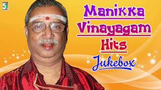 Manikka Vinayagam Super Hit Famous Audio Jukebox