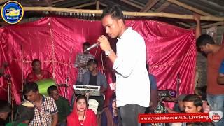 Osthir Bangla Baul Gan   SJ Live Song   Bangla New Baula Gaan 2018
