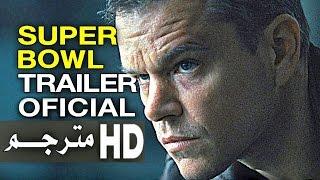Jason Bourne (2016) Super Bowl Trailer  مترجم