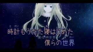 StarCrew | Off vocal | Vocaloid