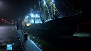 بروكسل تمنع صيد الأسماك باستخدام الصعق الكهربائي