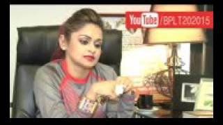 Nafisa kamal is not Happy with Mashrafe   BPL T20 Season 3 News 2015