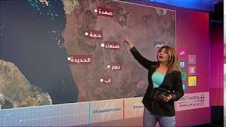 بي_بي_سي_ترندينغ | فتح ميناء #الحديدة ومطار #صنعاء أمام المساعدات الانسانية فقط #اليمن