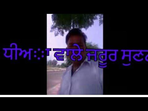 Xxx Mp4 Dhee Punjabi Kavitta 3gp Sex