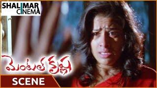 Mental Krishna Movie || Brahmaji Forcing To Satya Krishnan || Shalimar Cinema