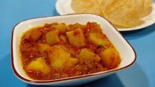 Potato Recipe | Aloo Dum Curry | Indian Cuisine