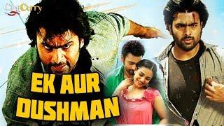 Ek Aur Dushman l South Indian Dubbed Film l Yashwanth l Shobha Raju