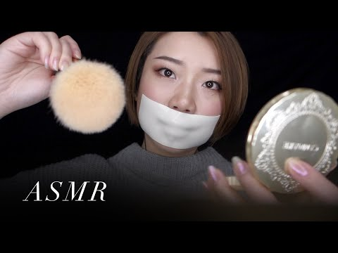 Xxx Mp4 ASMR Doing Your Make Up Mouth Taped And Taping You 3gp Sex