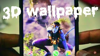 Insane 3D Wallpapers for Android