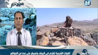 محلل سياسي : الانتصارات في المخا تشكل نقله لمرحلة جديدة والقوات في تقدم لمدينة الحديدة