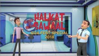 Halkat Sawaal | Goafest Special | TV