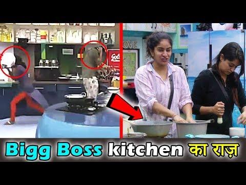Xxx Mp4 बिग बॉस रसोई का राज़ आया सामने । Secrets Behind Bigg Boss Kitchen 3gp Sex