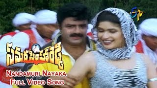 Nandamuri Nayaka Full Video Song | Samarasimha Reddy | Balakrishna | Simran | ETV Cinema
