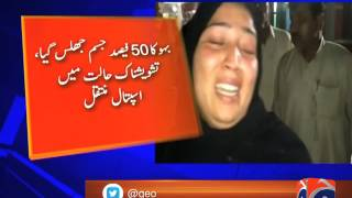 Woman Set Ablaze Over Domestic Dispute In Gujranwala 29-March-2017
