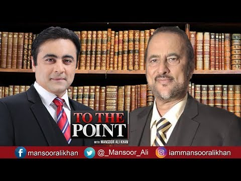 To The Point 10 September 2017 - Express News
