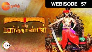 Veera Marthandan - Episode 57  - December 14, 2015 - Webisode