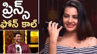 Bigg Boss Fame Prince Phone Call To Diksha Panth | TFPC