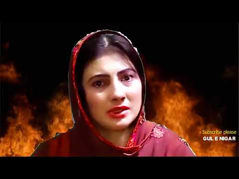 Xxx Mp4 Pashto Singer Nazia Iqbal Brother Iftikhar Rape 12 Years Old Daughter Of Nazia Iqbal 3gp Sex