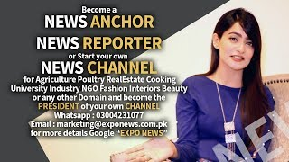 ABN NEWS LAHORE STUDIO Design & Built by EXPO NEWS 03004231077  How to Start NEWS CHANNEL  TALK SHOW