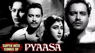 Pyaasa Hindi Movie | Old Classic Songs Collection | Guru Dutt, Mala Sinha