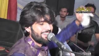Zeeshan Khan Rokhri New Song 2017