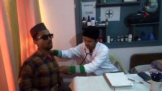 मोहन दा गये डांक्टर के पास! Kumauni funny video doctor and patient Part--1